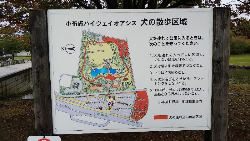 道の駅オアシスおぶせ犬の散歩2018