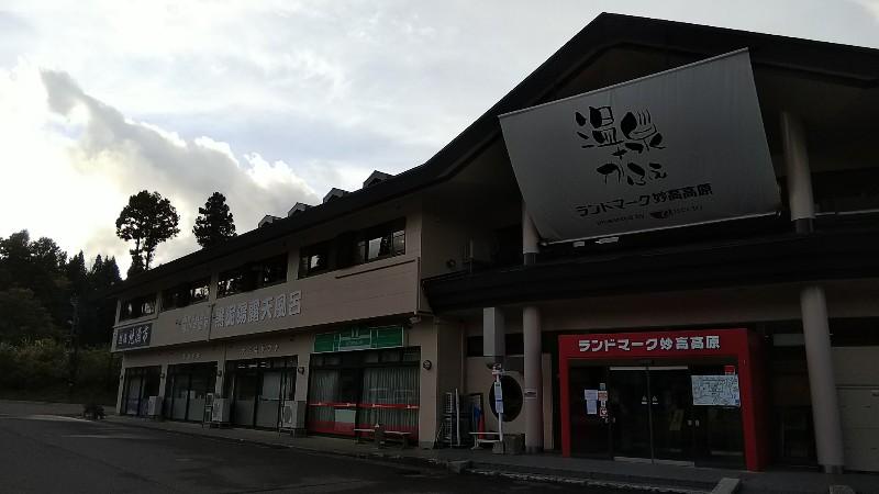 温泉かふぇランドマーク妙高高原2018