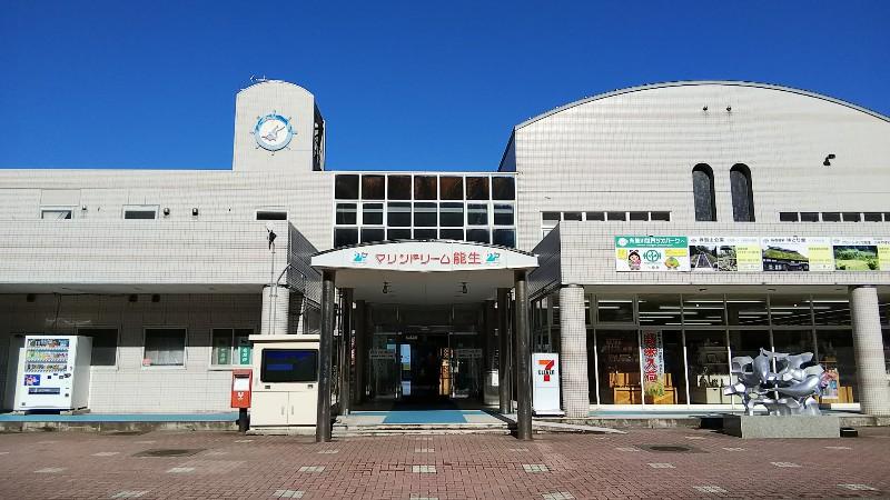 道の駅マリンドリーム能生2018