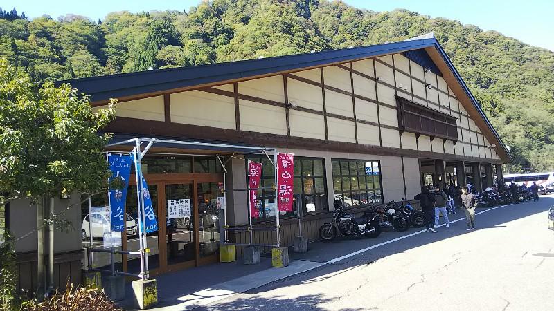 道の駅小谷2018