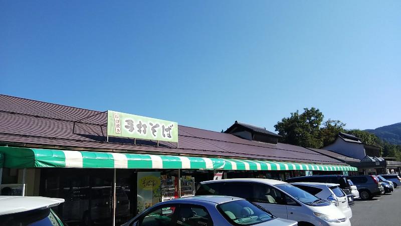 道の駅信州新町2018