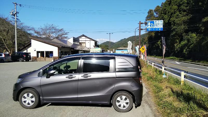 道の駅大岡特産センター2018