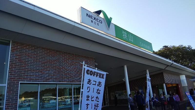 狭山PA201811