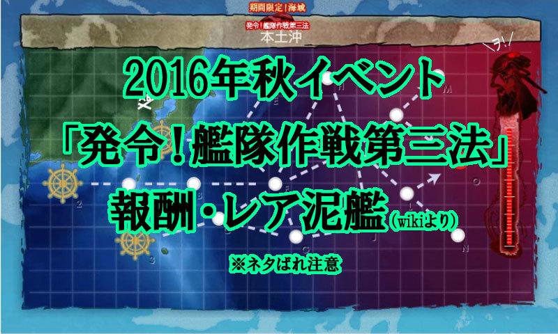 20161129172634900.jpg