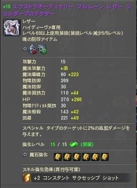 2016121218171361d.jpg