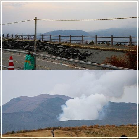 震災に噴火、がんばれ熊本!