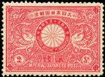 日本で最初に発行された記念切手は?-1894(明治27)年に発売された「明治銀婚記念切手」