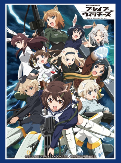 bshg-brave-witches-20161118-001.jpg