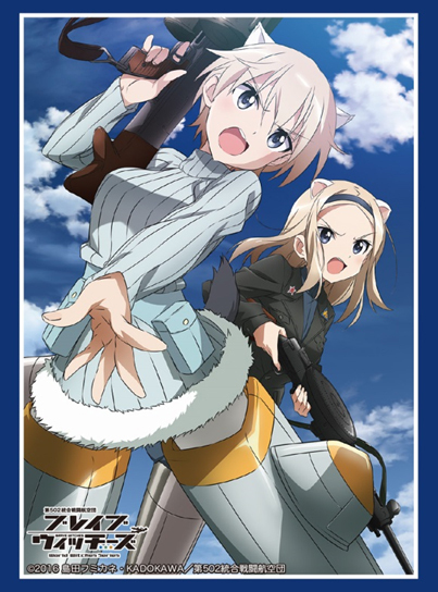bshg-brave-witches-20161118-004.jpg