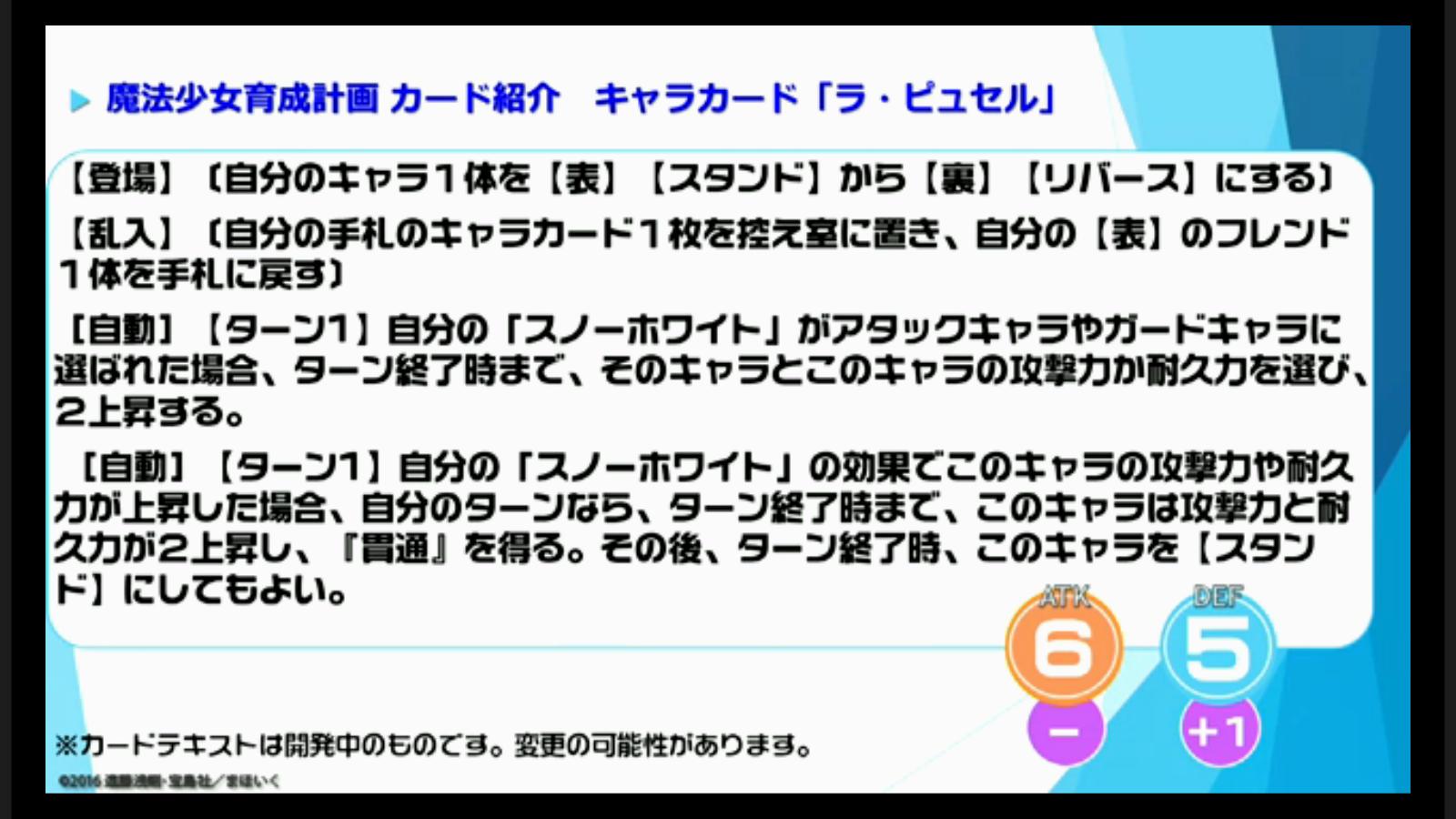 bshi-live-170112-007.jpg