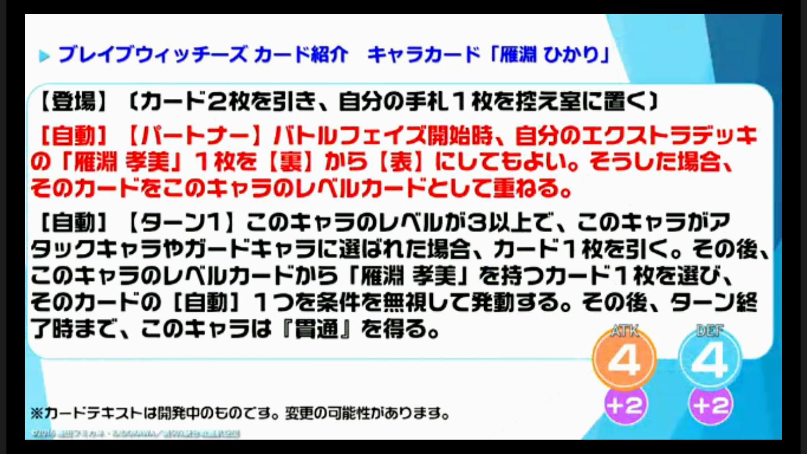bshi-live-170112-011.jpg