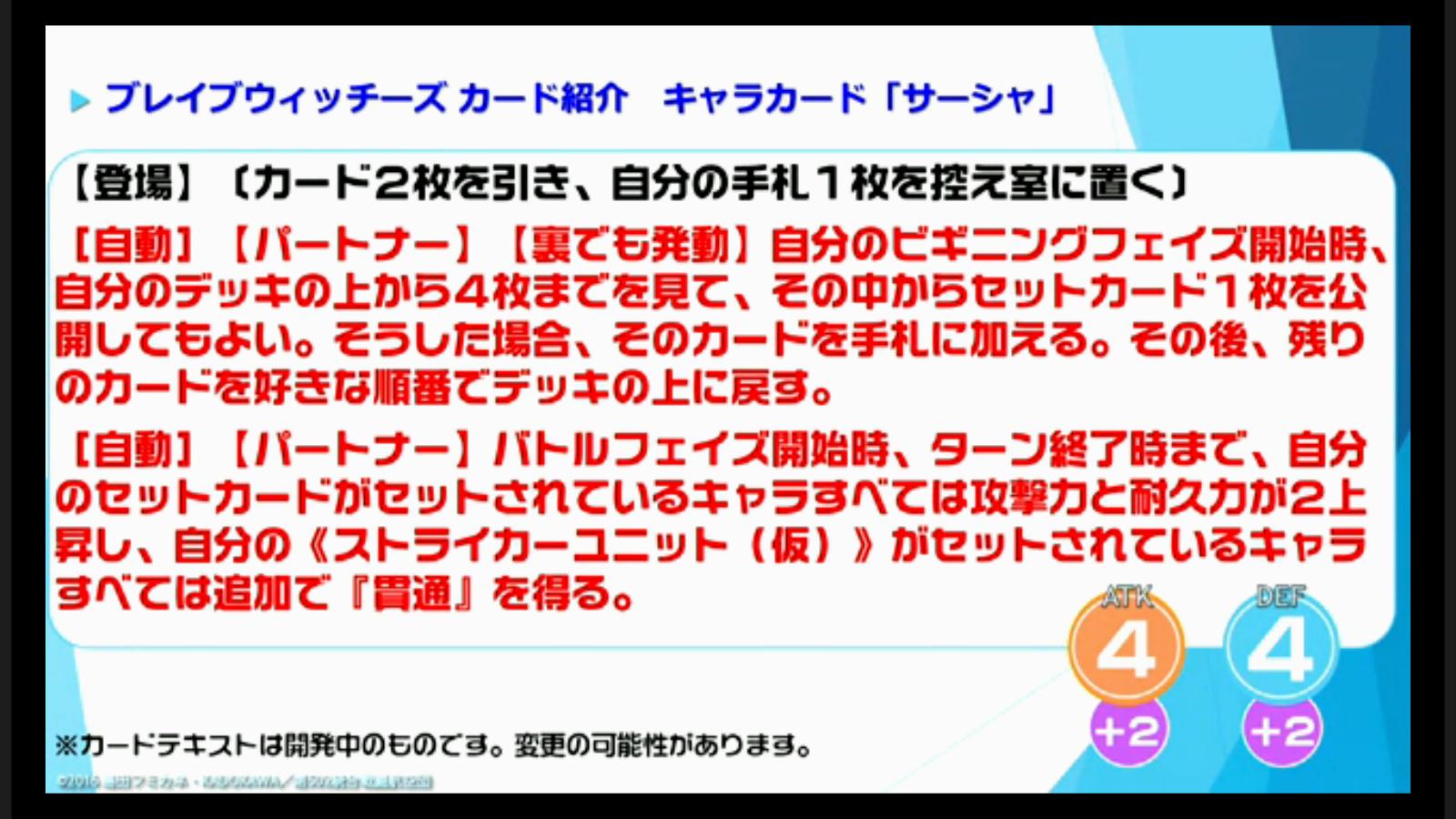 bshi-live-170126-049.jpg