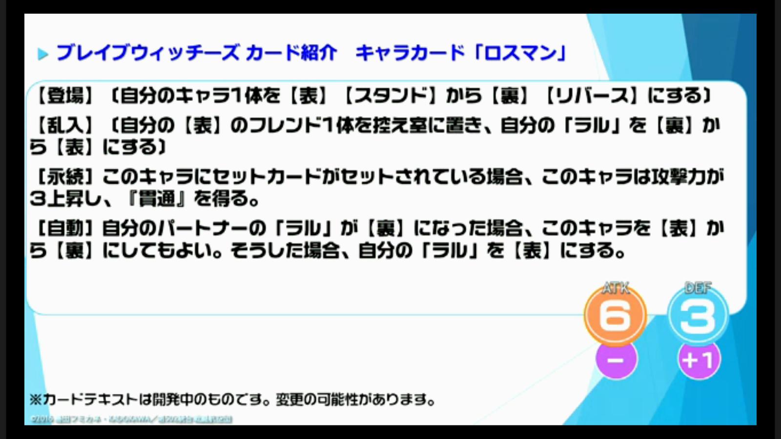 bshi-live-170126-051.jpg