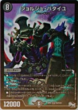 dm-senryaku-happyoukai-card-20170210-4.jpg