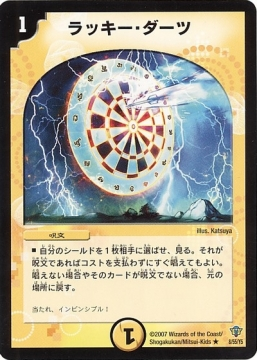 dmc34-8-55-lucky-darts-20170206.jpg