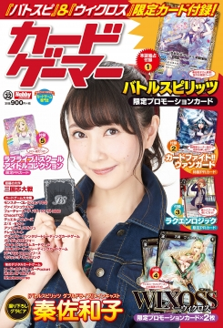hj-cg32-cover-20170124.jpg