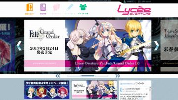 lycee-overture-website-20161202-1.png