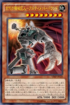 yugioh-vj201703-card-00000.jpg