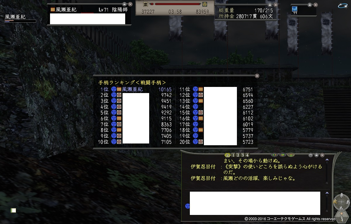 Nol17011301.jpg