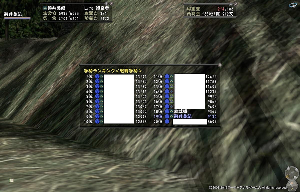 Nol17013002.jpg