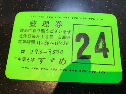 moblog_643b6197.jpg