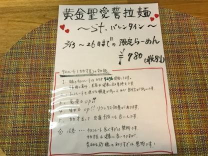 moblog_84349254.jpg