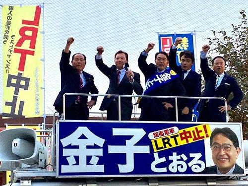 宇都宮市長選挙 始まる!②