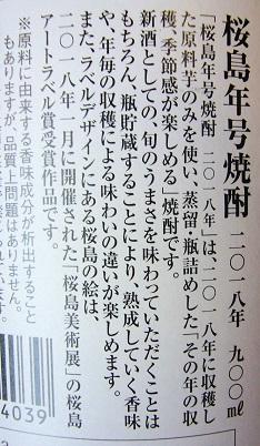 P1150225.jpg