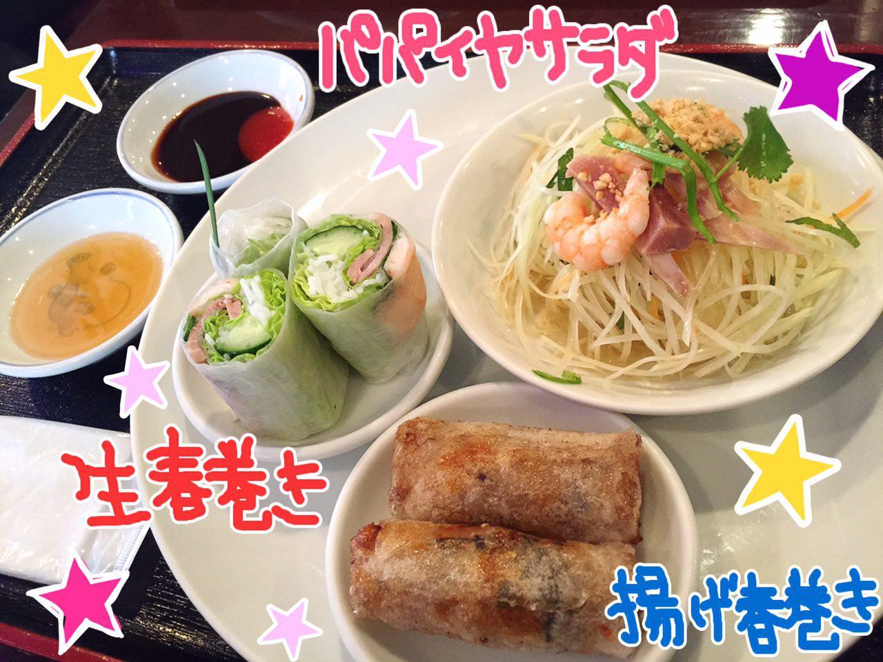 photo_2017-01-30_00-11-17.jpg