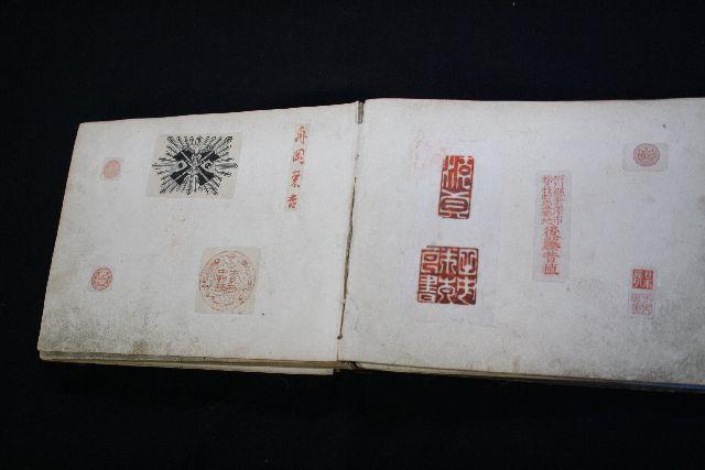 明治時代の手彫り印鑑 龍紋 印相体・吉相体で彫られた開運印鑑は無価値です