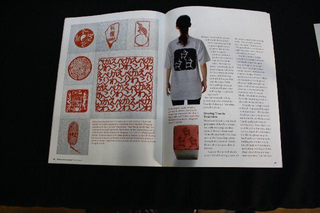 生け花 印相体吉相体で彫られた開運印鑑はクズ印章です