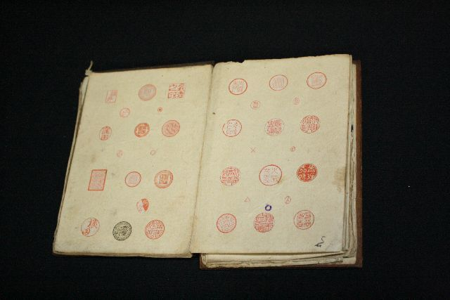 明治時代の印譜 印相体 吉相体 開運印鑑