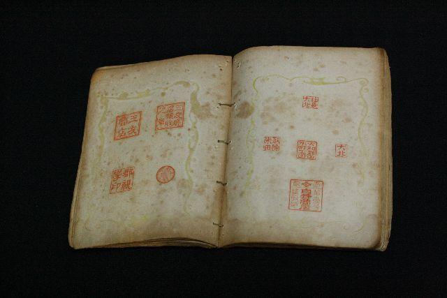 明治中期の印譜 印相体 吉相体 篆書体 開運印鑑はデタラメ