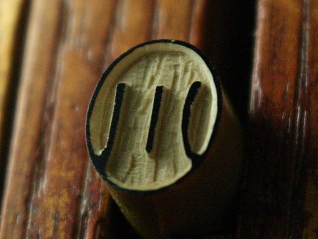 手彫り印鑑の見分け方 印相体 吉相体はデタラメ書体です