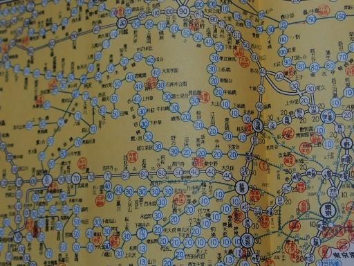 20170106・原宿地図04-5・昭和40年鉄道運賃2