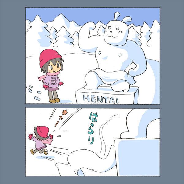 below_freezing02.jpg