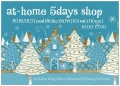 2016 at-home5daysshop1
