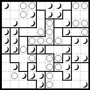 月か太陽 036