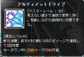20161222193635326.jpg