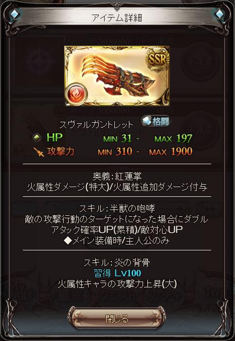 2016-11-02-(2).jpg