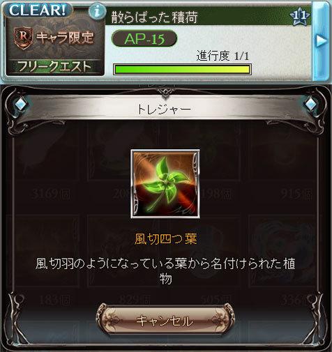 2016-11-08-(4).jpg