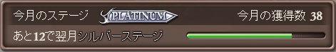 2016-11-08-(8).jpg