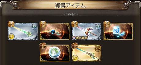 2016-11-26 シュヴァ剣