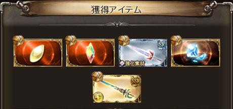 2016-11-29 シュヴァ剣