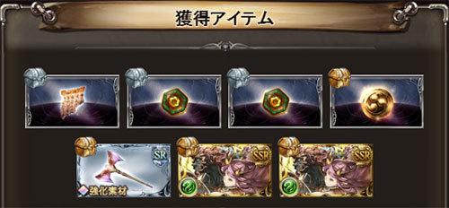 2017-01-08-(11).jpg