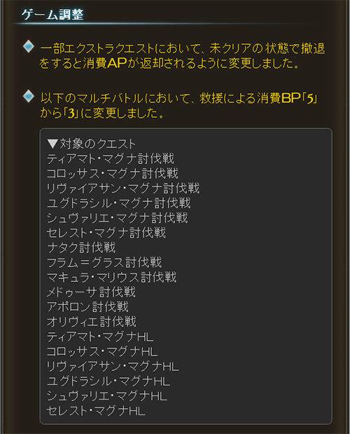 2017-01-13-(5).jpg