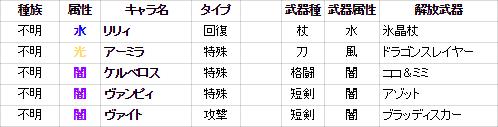2017-01-07 (15)