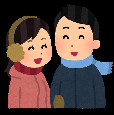 冬デートするカップル