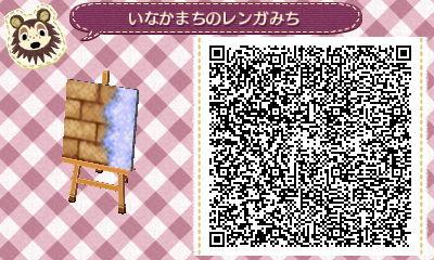 HNI_0009_20170128235519d3a.jpg