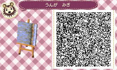 HNI_0031_201701311243117c6.jpg